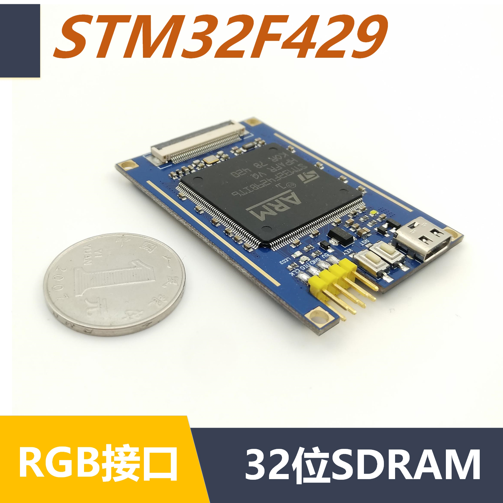STM32F429 Core Board STM32 Development Board STM32 Minimum System STM32F429BIT6