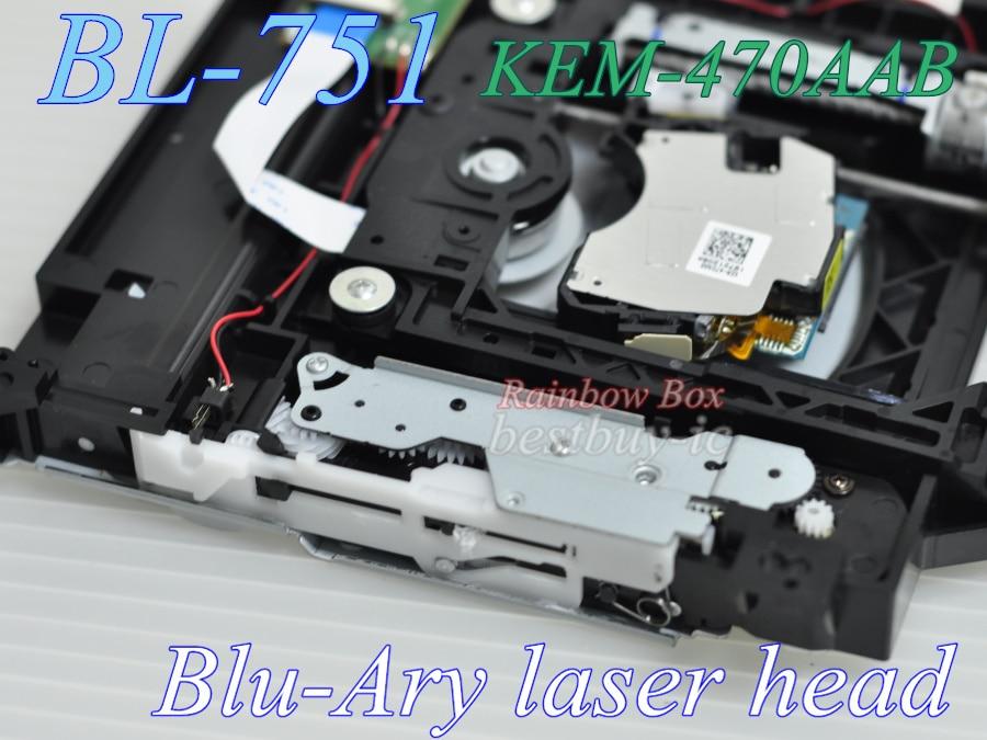 BL-751 470AAB (3)