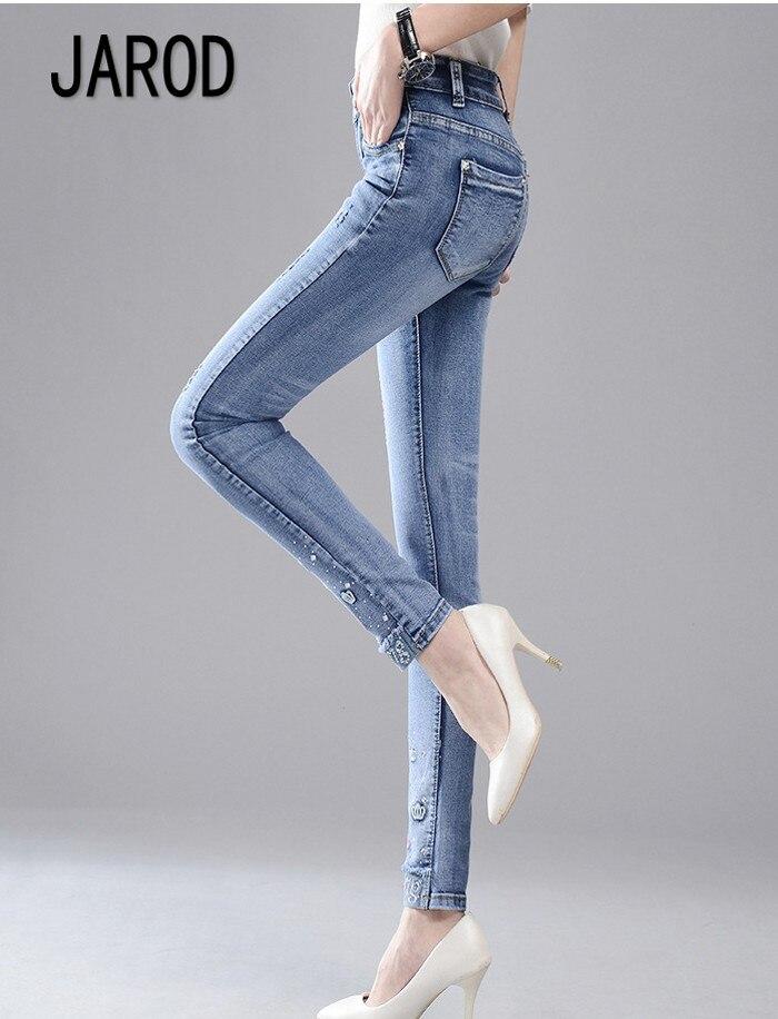 2017 Jeans Womens High Waist Elastic Skinny Denim Long Pencil Pants Plus Size Woman Jeans Camisa