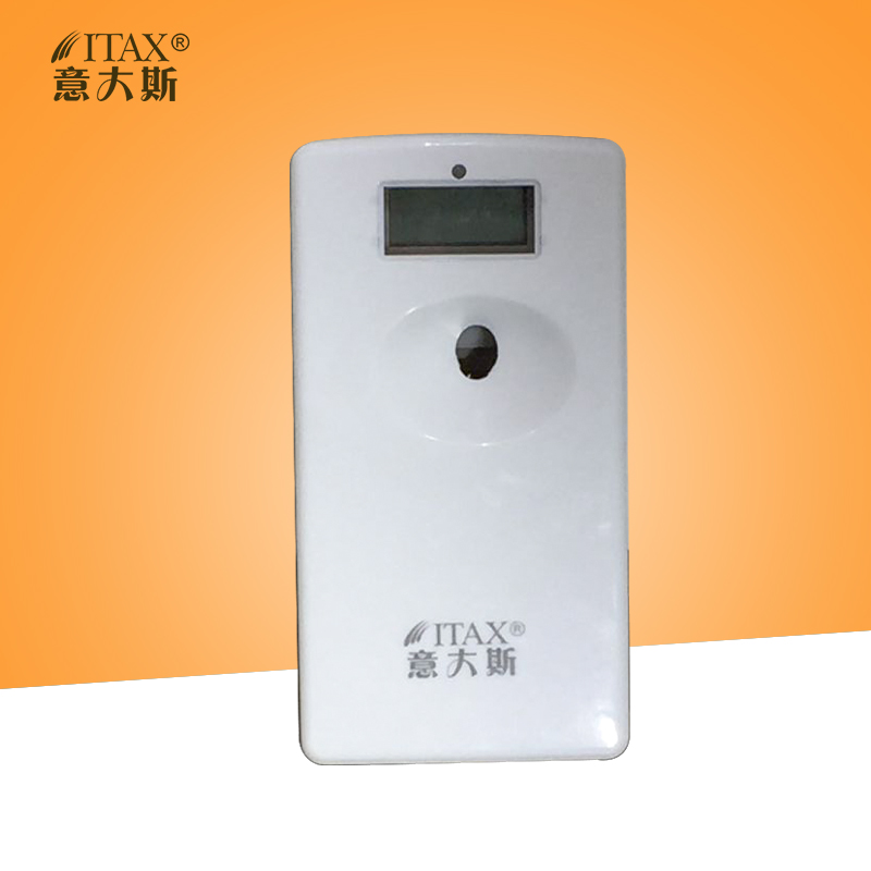 Auto Liquid Perfume Dispenser X 1139lcd Wall Mounted Abs Plastic Toliet Air Freshener Hotel Home