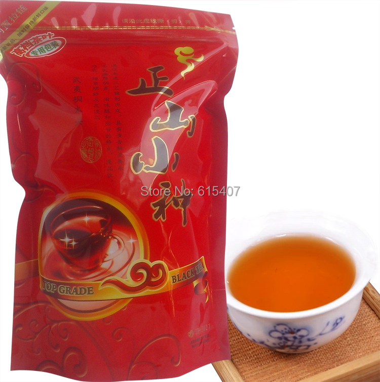 Free shipping Top Class Lapsang Souchong 200g,Super Wuyi Organic Black Tea,,Diuretic and lowering <font><b>blood</b></font> pressure +gift