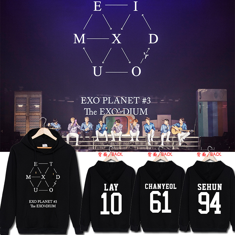 2017 Fashion Exobiology around three cruise concert oh se-hoon lay chan yeol same hooded fleece who fall and winter clothing