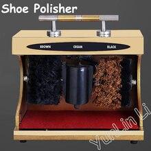 Электрическая сушилка для обуви автоматическая Рабочая мощная