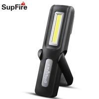 Supfire фонарик мини ручка свет G6 Worklamp УДАРА светодиодный свет для безошибочный Sofirn конвой Fenix Olight Nitecore USB Lanterna S075