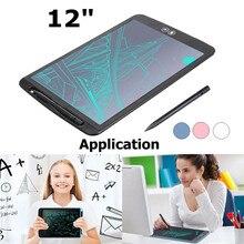 12 дюймов ЖК-дисплей рукописного ввода магнитная доска для частично стирания Детский письменный Толстая ручка подсветка электронный альбом для рисования
