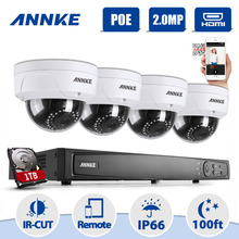 ANNKE 8CH 2.0MP 1080P H.264+ NVR PoE IP Network WDR CCTV Security Camera System 1080P Surveillance Kit 1TB HDD