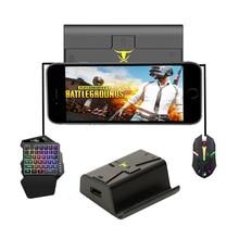 อะแดปเตอร์แปลง PUBG Mobile Gamepad Controller Gaming Mouse สำหรับ Android IOS โทรศัพท์ PC คอนโซลระยะไกล BattleDock