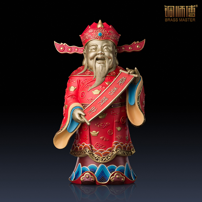 The God Of Wealth Chinese Copper Collection Craft Home Business