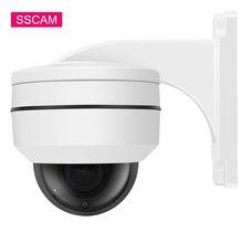 2.5 אינץ אור כוכבים PTZ IP אבטחת מצלמה ממונע 2.8 12mm צבעוני ראיית לילה פאן הטיה זום Varifocal SONY 307 CCTV מצלמה