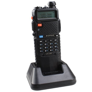 Image 4 - Baofeng UV 5R Dual Band UHF/VHF Radio Transceiver W/Upgrade Version 3800 mah Batterie Mit Hörer Eingebaute VOX funktion