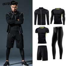 купить Men Sportswear Elastic Sport Suits Breathable Tracksuit Jogging Training Gym Fitness Workout Clothes Quick Dry Running Set Male онлайн