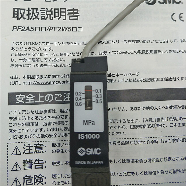 Pressure switch IS1000Pressure switch IS1000