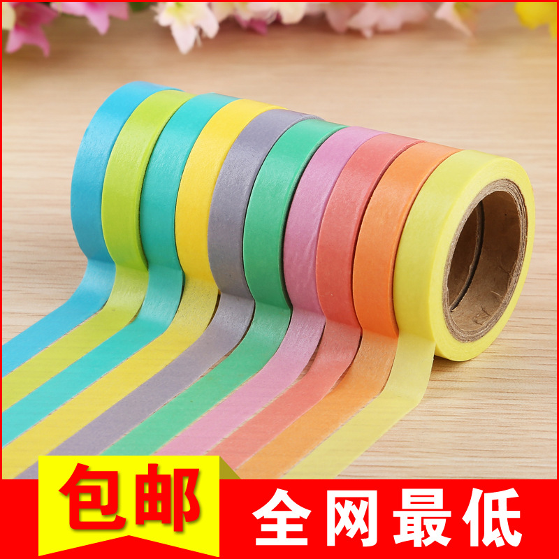Free Shipping Decorative Scotch Tape Rainbow colored candy ...