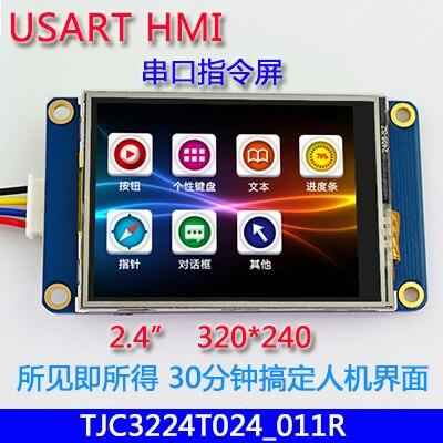 73766ad11 2.4 polegada HMI USART serial fonte da tela com imagem TFT LCD com módulo  de configuração