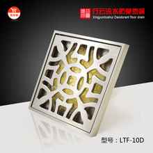 Ванная комната кухонное сливное отверстие свободно течет стиль письма Матовый никель медь душ квадратный трапик LTF-10D