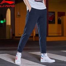 Li-Ning, мужские трендовые спортивные штаны, 88% хлопок, 12% полиэстер, удобные, обычная посадка, с подкладкой, спортивные штаны для фитнеса AKLP009 MKY459