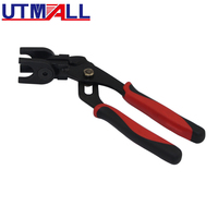 Oil cooler Line Removal Plier Tool For BMW