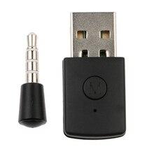 Bluetooth 4.0 Adapter Receiver USB2.0 Cổng 3.5mm Cắm Bluetooth 4.0 Adapter Receiver cho PlayStation 4 cho PS4 Âm Thanh Không Dây