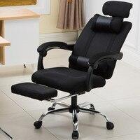 Офисная мебель, кресло для руководителя, может отсоединяться от сети, тканевый шкив для персонала, домашний подъемный компьютерный гоночны