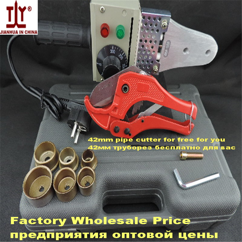 Free Shipping Plumber tools 20 32mm 220V 110V 600W Temperature control PPR Welding Machine PPR Weld