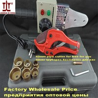 Free shipping plumber tools 20 32mm 220v 110v 600w temperature control ppr welding machine ppr weld.jpg 200x200