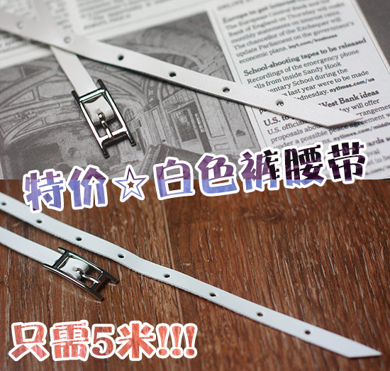 1 3 uncle Doll Accessories white belt photography tool
