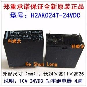 Image 2 - شحن مجاني الكثير (10 أجزاء/وحدة) 100% الأصلي جديد FTR H2AK012T H2AK012T FTR H2AK024T H2AK024T 4 دبابيس 10A 12VDC 24VDC تتابع السلطة