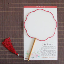 Personalized Ancient Circle Chinese Fan DIY Bridal Silk Hand Fan Long Birch Handles White Blank Fan Adult Fine Art Painting silk traditional bamboo fan with painting ancient chinese golden