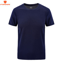 2018 Summer Men's Quick-drying Breathable Shirts Short Sleeve T-Shirt Fitness Pure Color T-Shirt Men's Large Size T-Shirt L-8XL