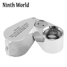 40X Illuminated Jeweler LED UV Lens Loupe Magnifier with Metal Construction and