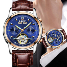 Men Watches Top Brand Luxruy LIGE Automatic Watch Waterproof Sport Clock Man Leather Business Wrist Relogio Masculino