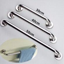 Нержавеющая сталь grab Бар Ручка Поддержка Ванная комната Применение настенное крепление 30/40/50 см