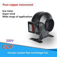 Brushless Motor Circular Coaxial Pipe Centrifugal Fan GDF100 / 125/150/160/200/250/315 Blower 220V Industrial cooling fan