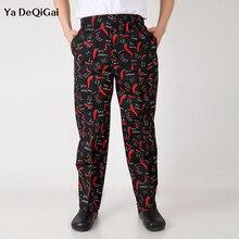 Trousers Pants Coat Chef-Uniforms Work-Clothes Hotel Kitchen Restaurant New Stripe Elastic