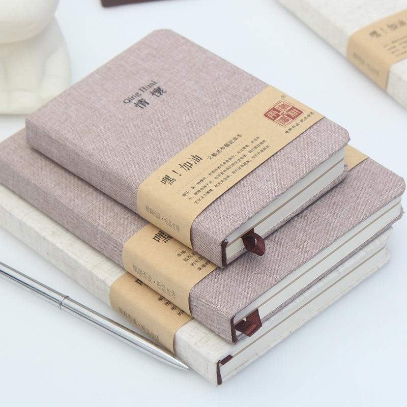 Diary, Creative, School, Sketchbook, Book, Office