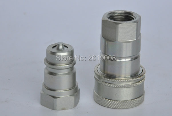 High Quality Co2 Jet Machine /Gas Hose Quick Connector Silver Color Male/Female Nozzle Pagoda Shape for Co2 Jet BlasterHigh Quality Co2 Jet Machine /Gas Hose Quick Connector Silver Color Male/Female Nozzle Pagoda Shape for Co2 Jet Blaster