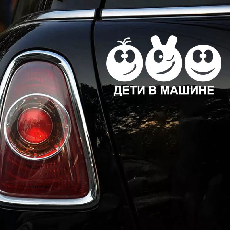 CS 1087 12 23cm Children in the car Irkutsk funny sticker vinyl decal silver black for auto stickers styling in Car Stickers from Automobiles Motorcycles