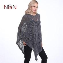 Модное сексуальное бикини пончо тонкий свитер женский однотонный ажурный кардиган размера плюс пуловеры свитеры