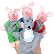 4 шт. пальчиковые Три поросенка и волк мини плюшевые детские игрушки дети пальчиковые куклы образовательная история ручной Куклы тканевые игрушки