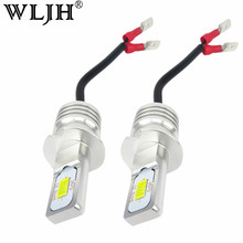 WLJH 2x DC12V- 24V High Power White 3570 CSP Chip H3 LED Replacement Bulbs For Car Fog Lights, Daytime Running Lights, DRL Lamps(China)