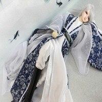 BJD suit bjd china ancient clothes 1/4 1/3 BJD uncle 70cm