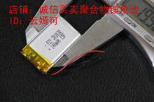 3.7V polymer lithium battery, MP3 Bluetooth headset, MP4 recording pen, 032030 wireless WIFI Rechargeable Li-ion Cell(China)