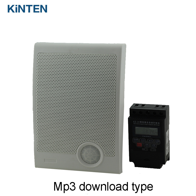 Auto Ringtones + Music Ringtones Music Loudspeaker Download MP3