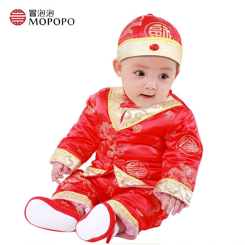 Online shopping for popular & hot Boys Chinese Costume from Novelty & Special Use, Chinese Folk Dance, Boys Costumes, Game Costumes and more related Boys Chinese Costume like boy chinese costume, boys chinese costumes, chinese costumes boys, chinese boys costumes. Newborn Baby Clothes Baby Boy and Girl Clothes Chinese Style Baby.