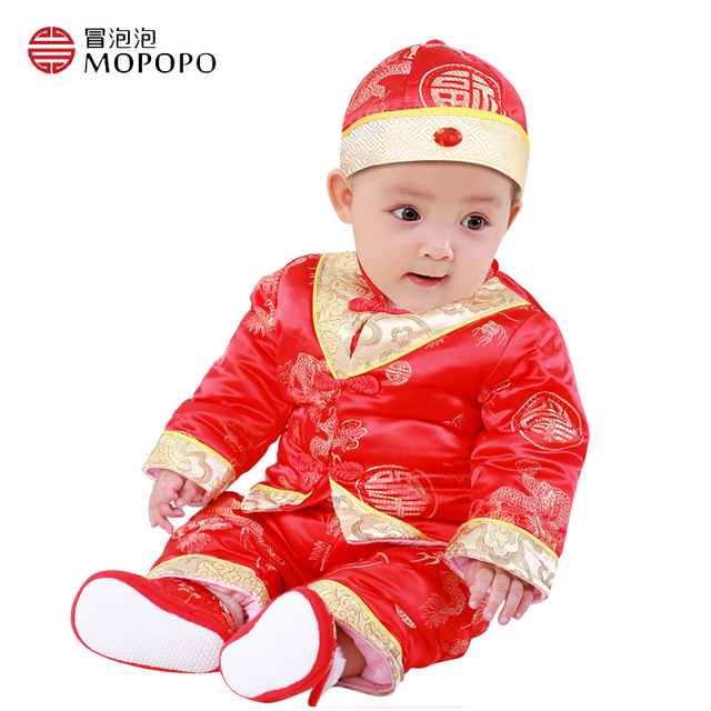 Traditional Chinese Clothing For Boys