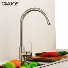 Okaros Кухня кран Никель матовая Латунь горячей и холодной одной ручкой 360 градусов вращения сосуд Раковина бассейна смесителя