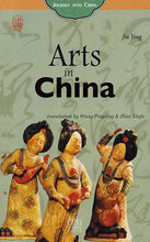 Arts in China Language English Keep on Lifelong learning as long as you live knowledge is priceless and no border-449