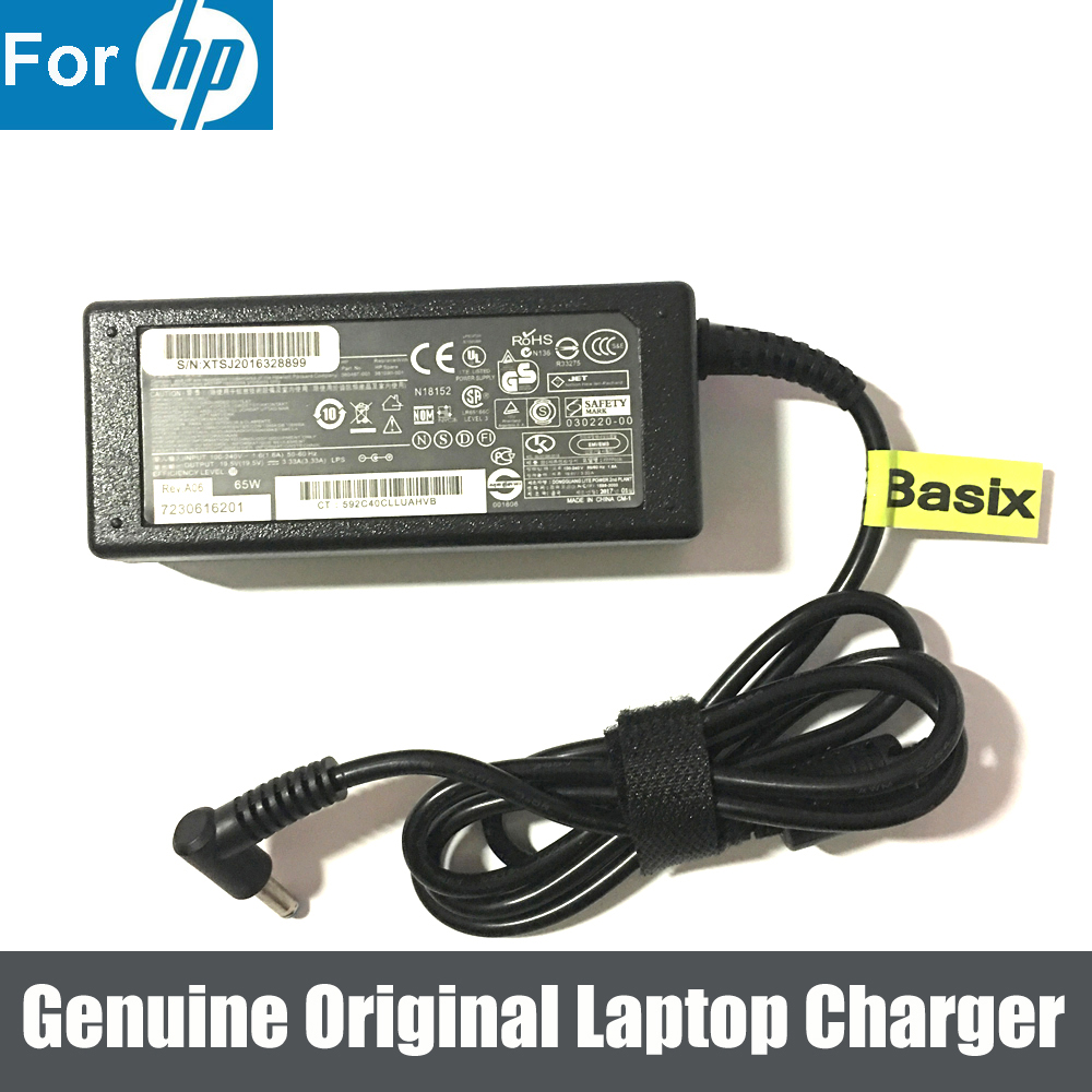 US $16 09 |Auregon 65W AC Power Adapter Charger for HP Pavilion 15 E039NR  17 E189NR 17 E119WM Laptop-in Laptop Adapter from Computer & Office on