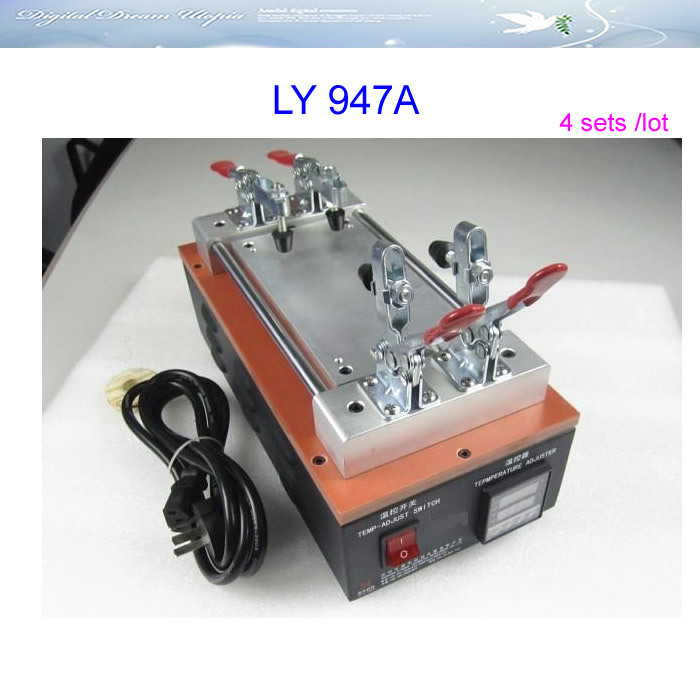 4sets/lot Ly 947A lcd touch screen separator machine under 7inch screen for iPhone Samsung etc free shipping screen repair machine kit ly 946d lcd separator for 5 inch mobile screen 12 in 1 separate machine