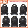 6 pcs/lot China mini moving head beam 132W sharpy 2r beam moving head dj lighting stage light  effect moving head spot